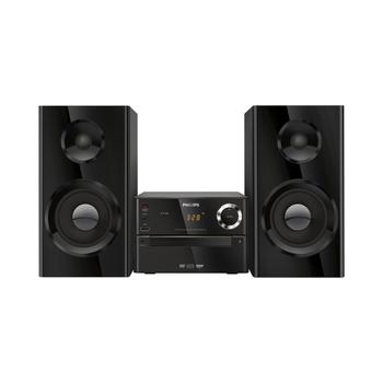 PHILIPS MCD2160/12, , mikrosystém, DVD, MP3, FM rádio, USB, JPEG