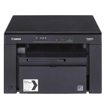 CANON i-Sensys MF3010, 5252B004AA, multifunkce, laserová, tiskárna/ skener/ kopírka, 64MB, A4, 18 str./min. ČB, 1200x600dpi, USB 2.0