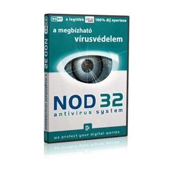 ESET NOD32 Antivirus, , antivirový program, Licence pro studenty, 1 licence, 12 měs., česká lokalizace, bez média - pouze licence