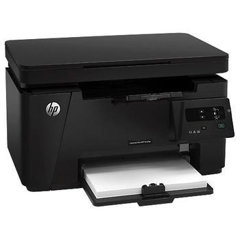 HP LaserJet Pro MFP M125A, CZ172A#B19, multifunkce, laserová, tiskárna/ skener/ kopírka, 128MB, A4, 20 str./min.ČB, 600x600dpi, USB 2.0