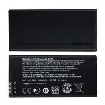 NOKIA baterie BL-5H, 8592118104425, baterie do mobilu, 1830mAh