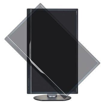 "PHILIPS 288P6LJEB, 288P6LJEB/00, 28"" LCD monitor, 16:9, TFT TN, 1000:1, 5ms, 300cd/m2, 3840x2160, LED, D-SUB, DVI, HDMI, DisplayPort, repro, Pivot"