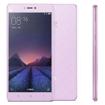 "XIAOMI Mi4s 64GB, , růžové (pink), mobilní telefon, Qualcomm Snapdragon 808, 1,8 GHz, 3 GB RAM, interní paměť 64GB, 5"", 1920x1080, microSD, GPS, GPRS, 3G, LTE, USB-C, Foto 13Mpx, BT, Wi-Fi,"