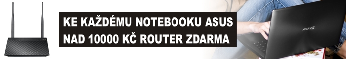 banner ASUS notebook + router RT-N12 HP